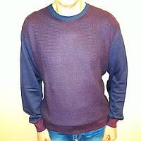 Сине-бордовый мужской свитер (Турция) большого размера