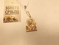 Золотая подвеска Мария с Иисусом, вес 3.48 грамм.