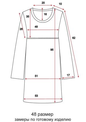 Отрезное платье с вырезом - 48 размер - чертеж
