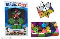 Магический Кубик RMT-BL-0517 (цветной,2 в 1,в коробке-11,2*5,5*3 см)