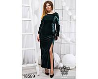 Вечернее платье с бархата с 48 по 54 размер 4 цвета