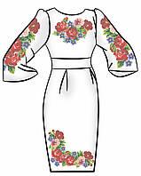 Заготовка для вышивки платья ПЖ-20