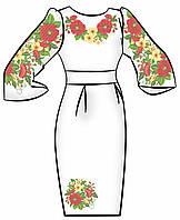 Заготовка для вышивки платья ПЖ-21
