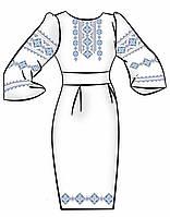 Заготовка для вышивки платья ПЖ-30