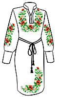 Заготовка для вышивки платья ПЖ-39