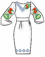 Заготовка для вышивки платья ПЖ-43