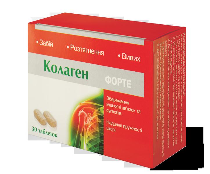 Колаген форте, таб.30 - вітаміни і мінерали для поліпшення стану шкіри, волосся і нігтів