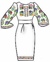 Заготовка для вышивки платья ПЖ-58