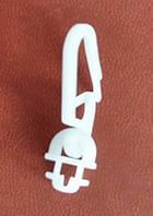 Гачёк для подвешивания штор Mercedes DAF (к-кт 25шт)