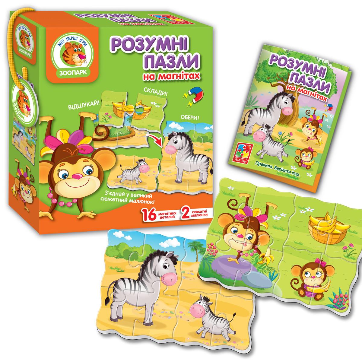 Магнитная игра Vladi Toys Умные пазлы Зоопарк (Укр) (VT1504-36)