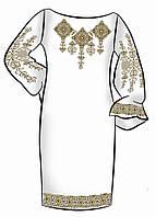 Заготовка для вышивки платья ПЖ-79