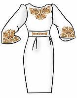 Заготовка для вышивки платья ПЖ-91