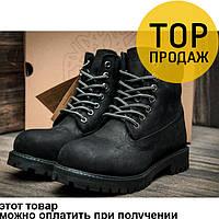 Мужские зимние ботинки Timberland Premium Boot 6, черные / ботинки мужские Тимберленд Премиум Бут 6, на меху