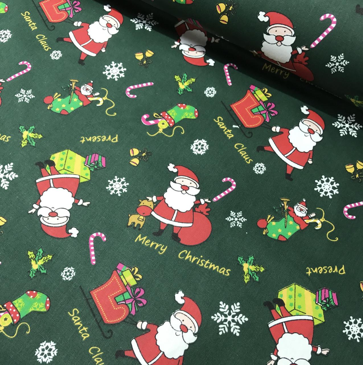 Хлопковая ткань Санта Клаус с подарками на зеленом (Корея) №255