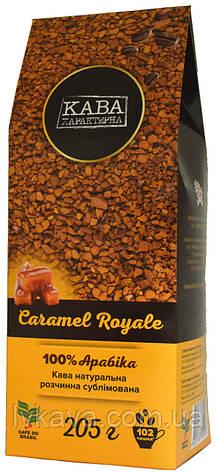 Кофе растворимый Caramel Royale  Кава Характерна , 205  гр, фото 2