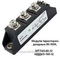 Модуль диодный МДД-80-8, МДД-100-8