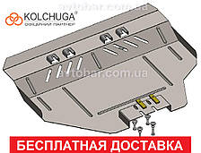 Защита двигателя Subaru Forester (2002-2008) Субару Форестер