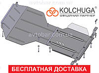 Защита двигателя Subaru Forester (2008-2012) 2.0