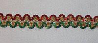 Тесьма декоративная люрекс цветная  6138