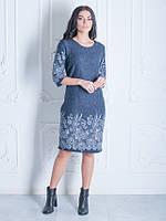 Женственное платье с цветочным узором по низу размер:46,48,50,52