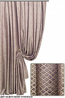 Ткань для пошива штор Марли 52, Турция