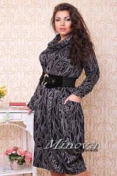 Платье шерстяное большого размера 50-54