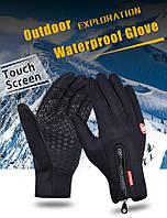 Мужские перчатки водонепроницаемые (сенсорные)