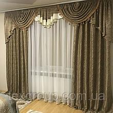 Готовые шторы с ламбрекеном №325 3-3,5м