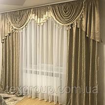 Готовые шторы с ламбрекеном №325 3-3,5м, фото 3