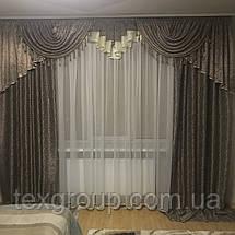 Готовые шторы с ламбрекеном №325 3-3,5м, фото 2