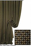 Ткань для пошива штор Клевер 302, Турция