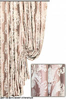 Ткань для пошива штор Шервуд 1001, Турция
