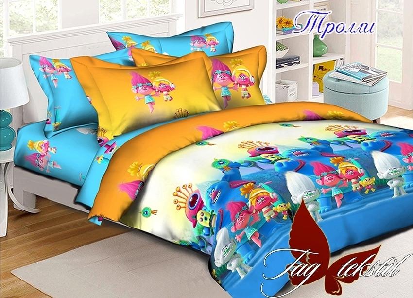 c43075b246b0 Комплект постельного белья подростковый Тролли хлопок 100%, цена 499 грн.,  купить в Харькове — Prom.ua (ID#626574200)