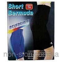 Одежда антицеллюлитная, антицеллюлитные шорты, одежда для похудания, одежда для похудения, эффективная одежда для похудения, Шорти бермуди
