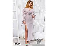 Вечернее платье с люриксом в пол 48 по 54 размер 4 цвета