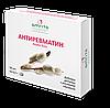 """""""Антиревматин"""" таб.50-при артритах, артрозах, миозитах, остеохондрозе"""