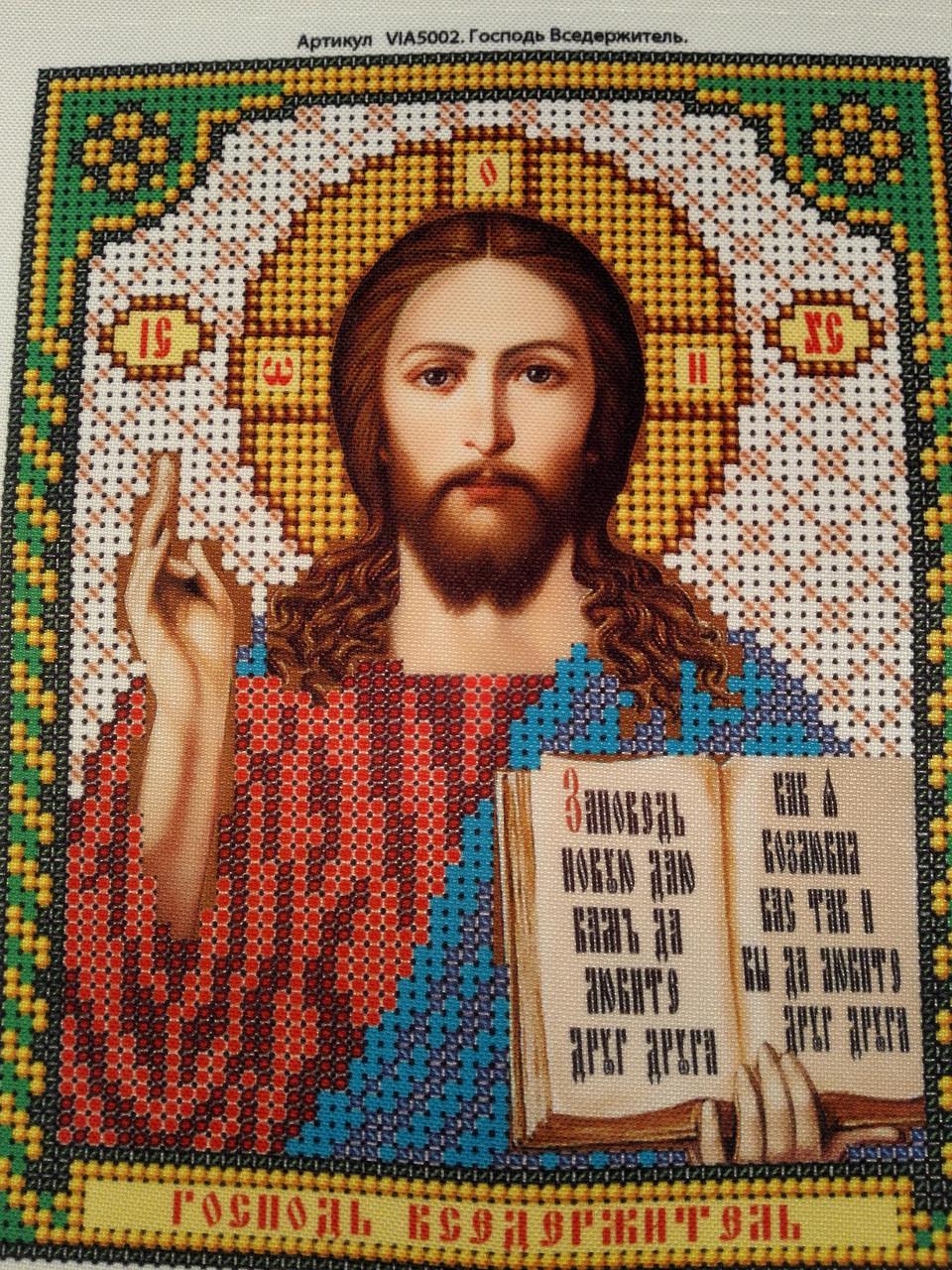 Набор для вышивки бисером икона Господь Вседержитель VIA 5002