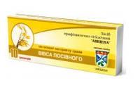Свечи с экстрактом овса посевного №10, Авиценна