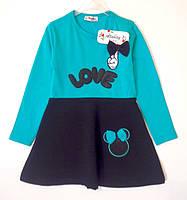 Платье для девочки (9-12 лет)