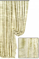 Ткань для пошива штор Денди 05, Турция