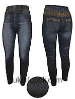 Лосины под джинс JuJube женские безшовные с мехом на зиму качественные