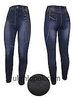 Лосины под джинс JuJube женские безшовные с мехом на зиму. Оптовые цены