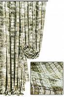 Ткань для пошива штор Денди 27, Турция