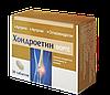 """""""Хондроэтин форте"""" таб.30- для восстановления суставного хряща при  артритах и артрозах"""