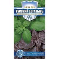 Семена Базилик  Русский Богатырь смесь 0,3 грамма  Гавриш