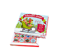 """Шоколадный набор """"Новогоднее оливье"""" 60 гр 12 пл"""