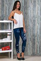 """Лосины под джинс """"Алия"""" женские бесшовные с мехом на зиму качественные"""
