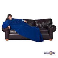 Плед с рукавами Snuggie - 6000632 - одеяло с рукавами, плед с рукавами, SNUGGIE плед, флисовый плед, одеяло на любой случай, покрывало с рукавами,