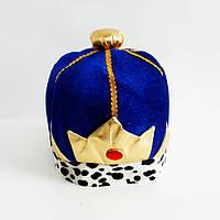 Шапка Короля Синяя с меховой отделкой