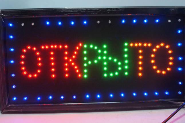 Рекламная табличка светодиодная Led Открыто, фото 2